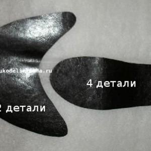 Заготовка из кожи для домашних тапок