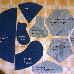 Детали декоративной подушки
