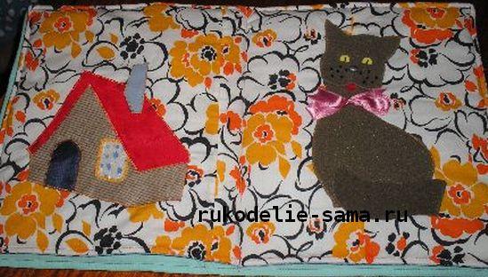 Страница декоративной подушки с котом
