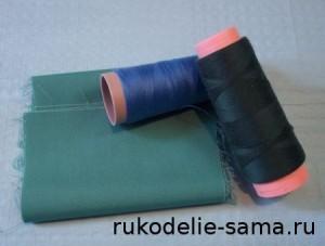 ткань и нитки для игольницы