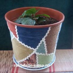 Декорирование цветочного горшка тканью