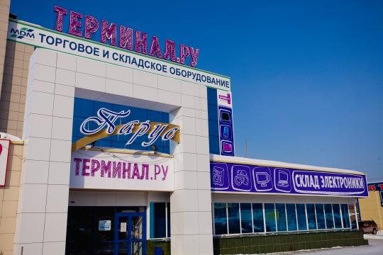 "Магазин ""Терминал.ру"""