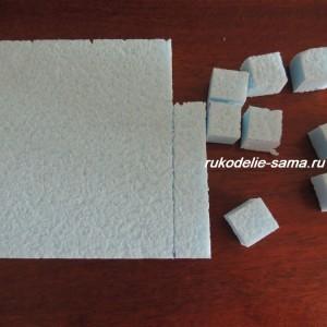 Делаем кубики