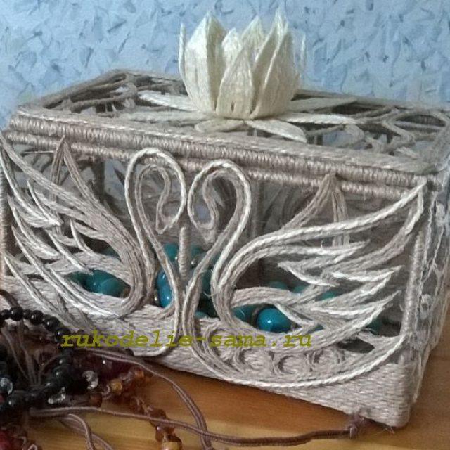 шкатулка с лебедями джутовая филигрань