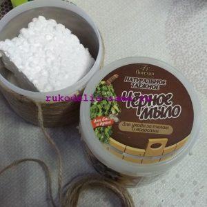 Букет из конфет 11