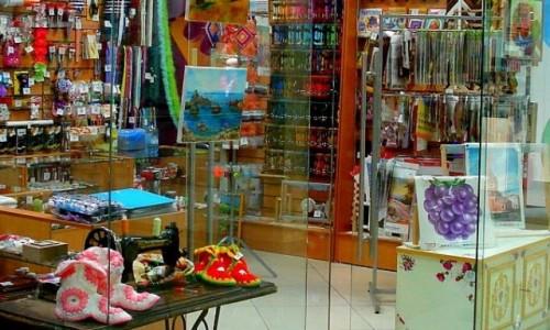 Объявление: продажа магазинов рукоделия в Москве
